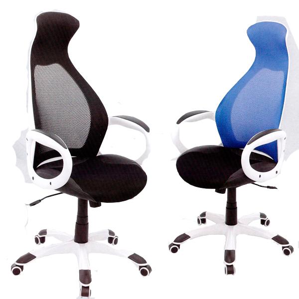 silla espaldar con cabecero blanco bogota colombia