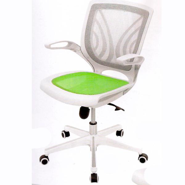 silla ejecutiva en malla blanca importada bogota colombia