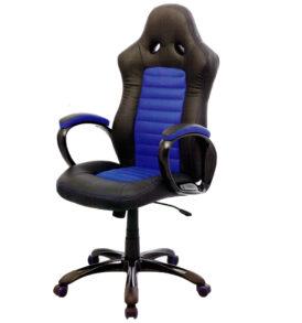 silla oficina cuero bogota colombia