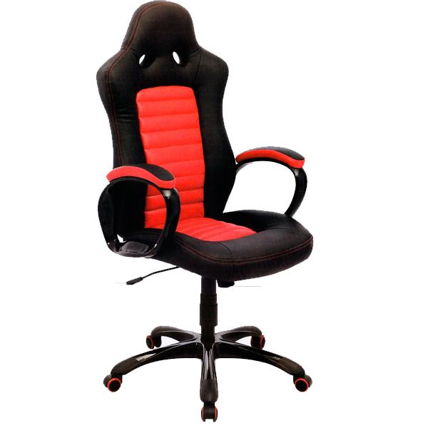 silla oficina cuero brazos acolchados bogota colombia