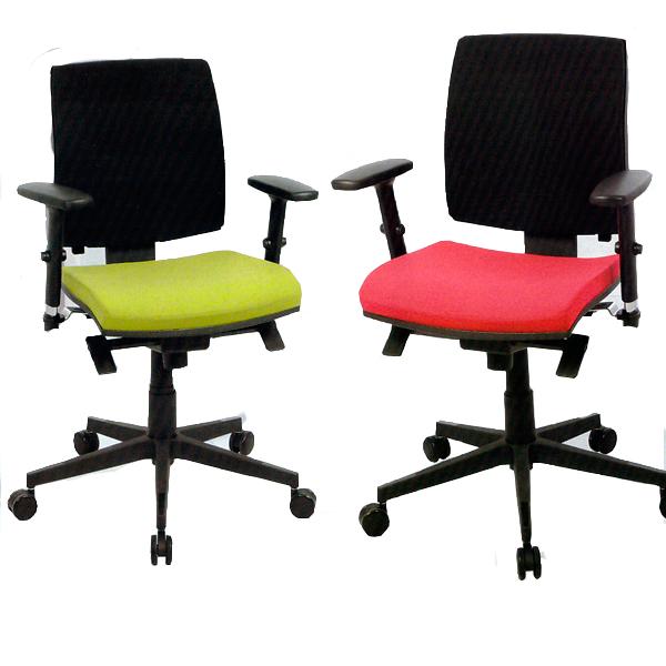 silla oficina ejecutiva bogota colombia