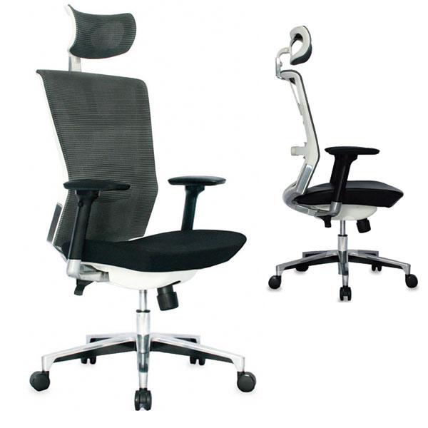 silla gerencial marco blanco con cabecero cundinamarca, colombia