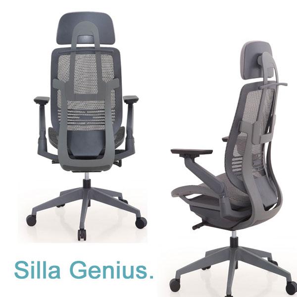 silla-gerencial-Con cabecero bogota colombia