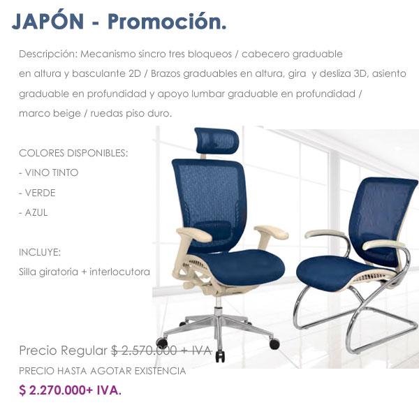 sillas ergonómicas presidenciales en promoción, cundimanarca Bogotá Colombia
